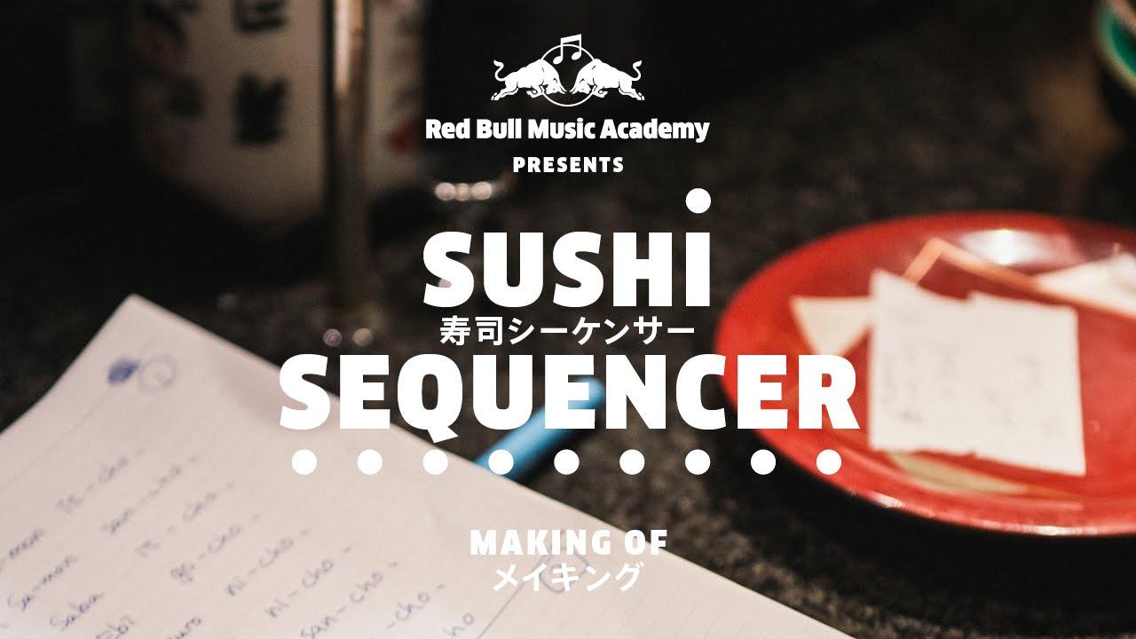 【日本語字幕あり】寿司屋がダンスフロアーに!!回転する寿司がエグいビートを叩き出す、その名も「スシ・シーケンサー」