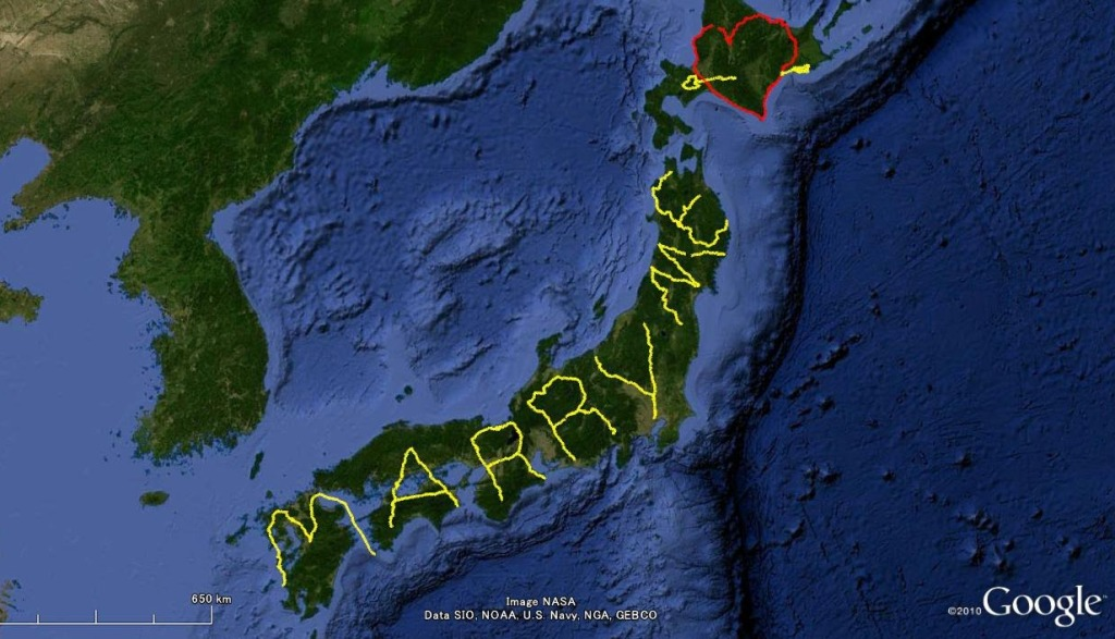 世界一大きいプロポーズ!!日本中を旅して、Googleマップにでっかく「結婚して」と描いた男!