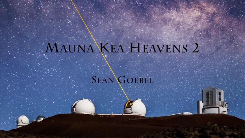 宇宙を感じざるを得ない!マウナケアの美しすぎる星空を収めたタイムラプスムービー