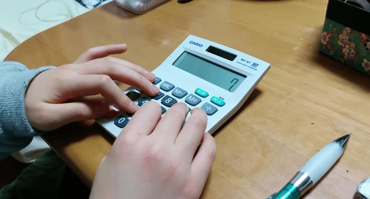 カシオの電卓で「あるキー」を同時押しすると表示される裏機能?!