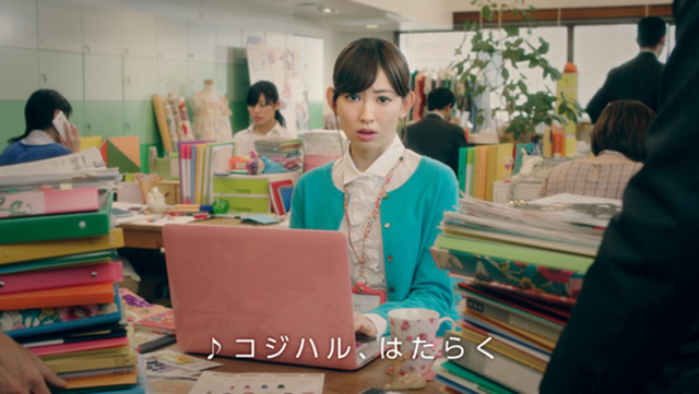 こじはる、働く?!AKB小嶋陽菜が今度は忙しく働くOLに!結構サマになってます(笑)