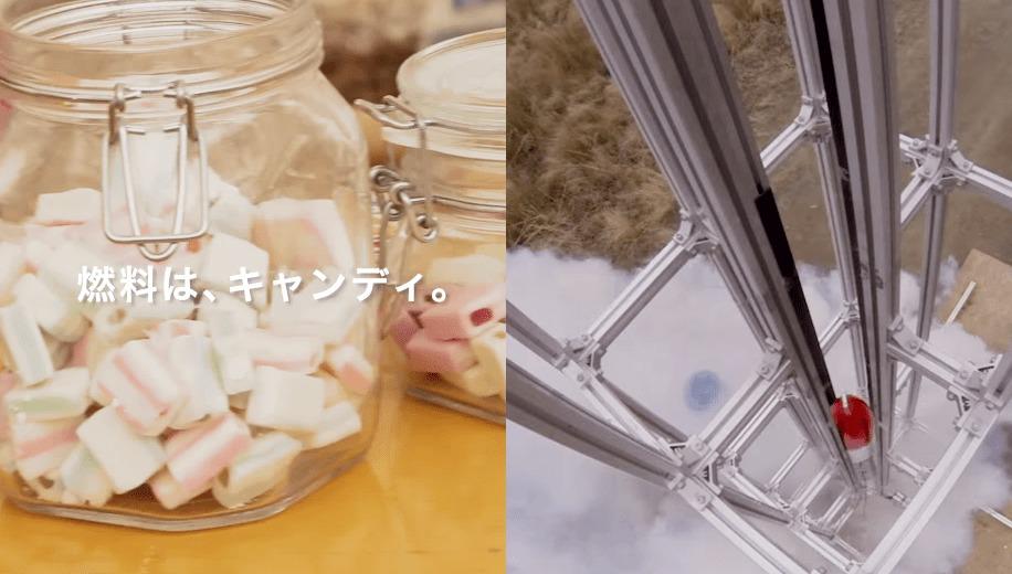 世界初!ソフトキャンディ「ぷっちょ」が燃料のロケット打ち上げに成功!!