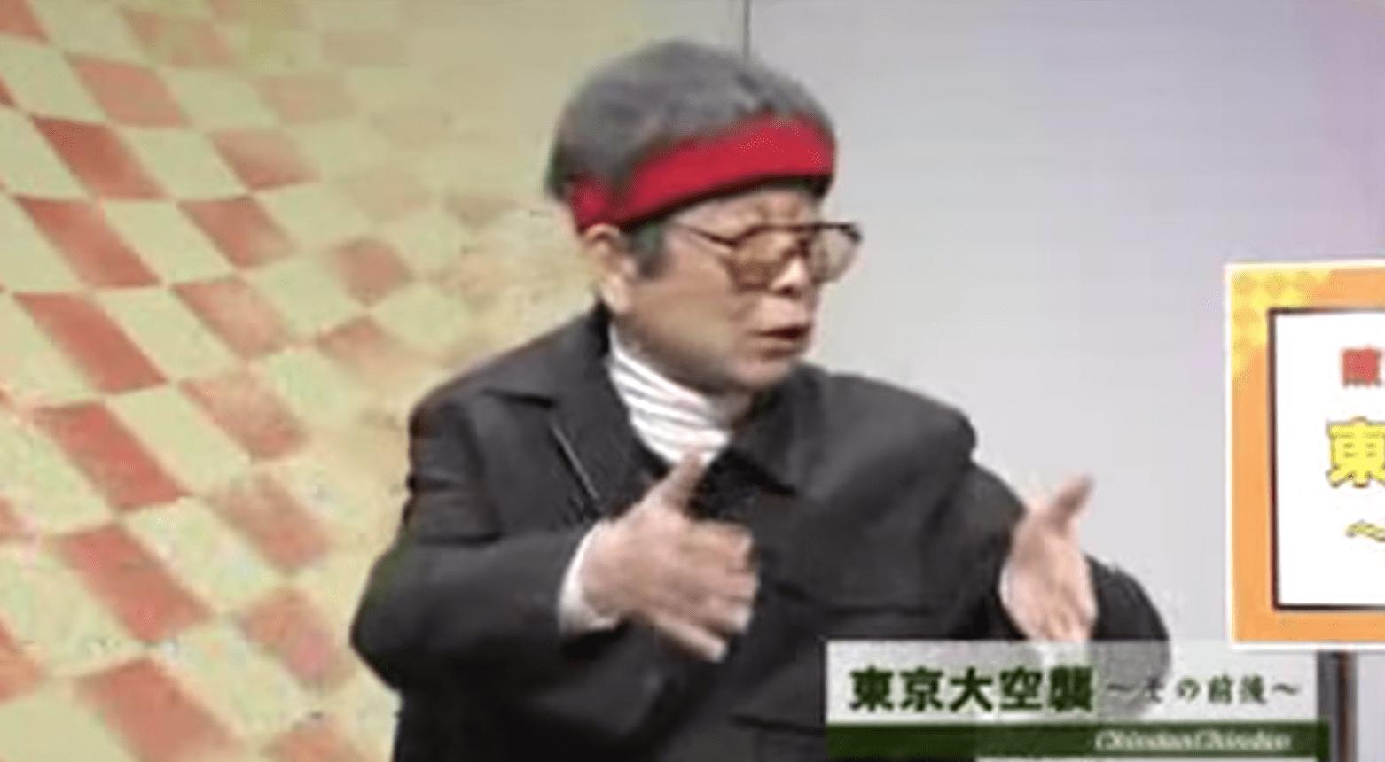 立川談志が語る「東京大空襲」。映像よりもリアルに浮かぶ戦争の情景。