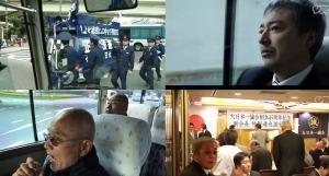 街宣車の中から見た外の景色。右翼団体員とは一体どんな人達なのか?迫真のドキュメンタリー映像!