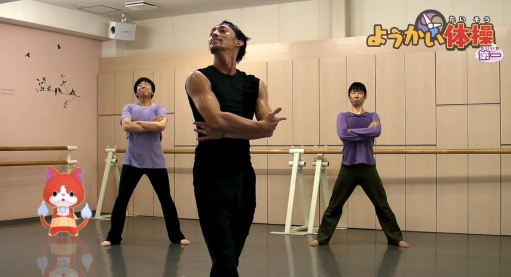 なめらかな踊りに感動!元バレエ団のトップダンサーが踊る「ようかい体操第一」が華麗すぎる!!