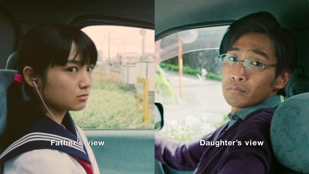 【感動】父と娘2つの視点から見た成長物語。トヨタの「父の日」CMが素敵!!