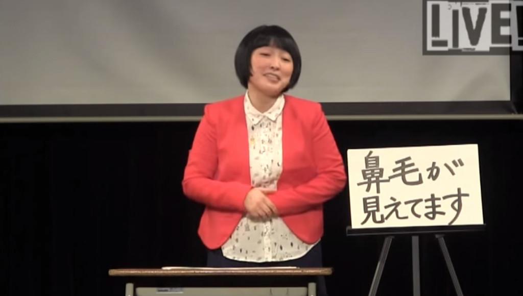 【爆笑】言いづらいことは英語っぽい日本語で言うと言いやすいことが判明w「鼻毛が見えてます」→