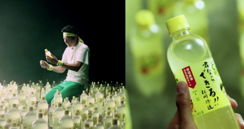 これは元気付けられる!松岡修造の熱い直筆メッセージ入りの「C.C.レモン」が発売!