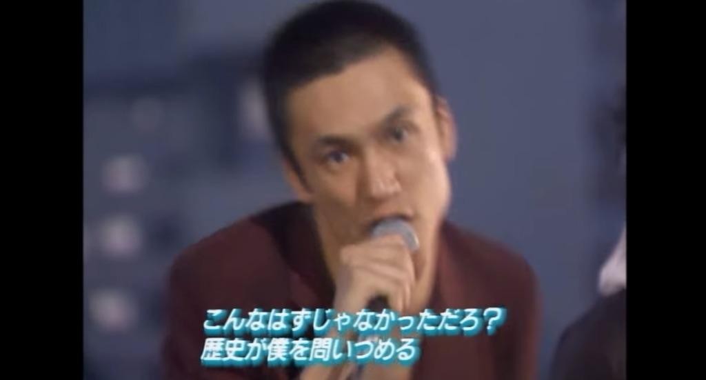 日本人が衝撃を受けた!NHKに問い合わせが続出したブルーハーツ伝説のTV出演!!