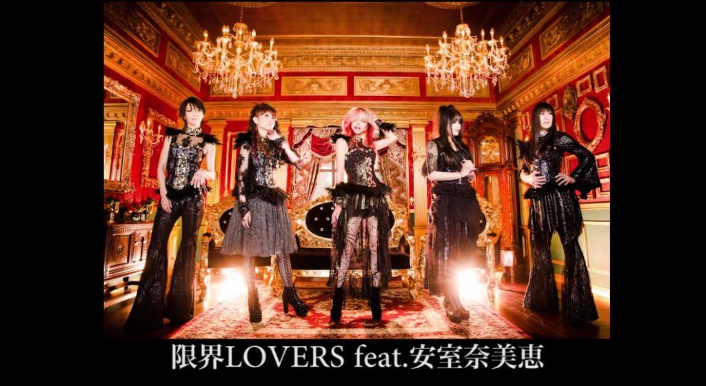 安室奈美恵が超ロックな楽曲「限界LOVERS」を熱唱!元祖女性ロックバンド「SHOW-YA」とコラボ!!