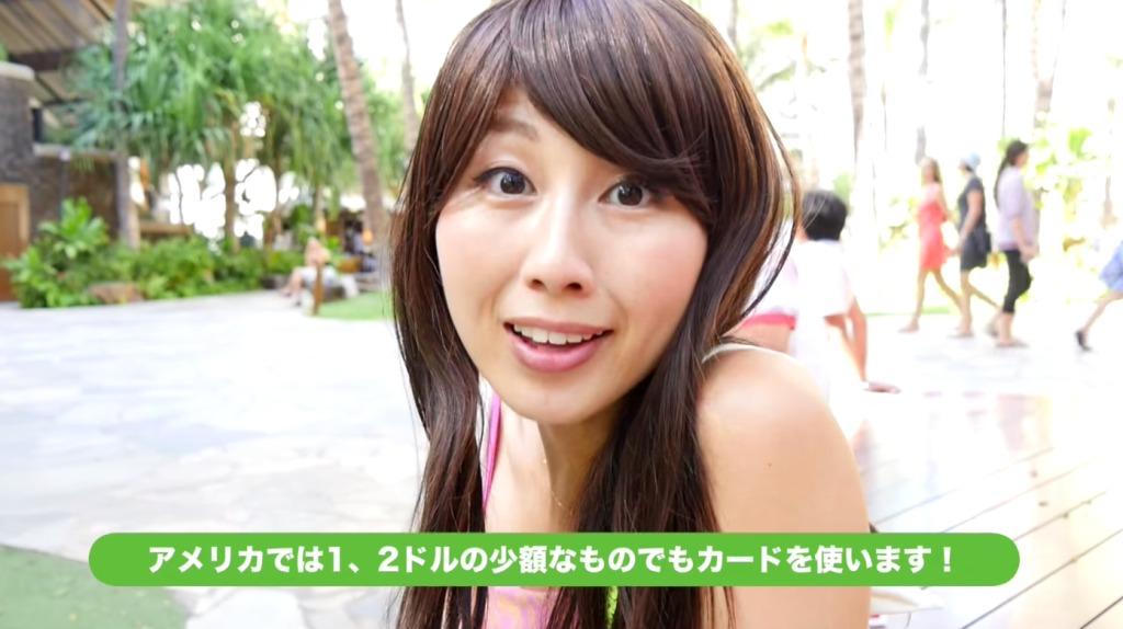 アメリカでのお買い物は日本とココが違う!英語でのお買い物&クレジットカードの使い方!!