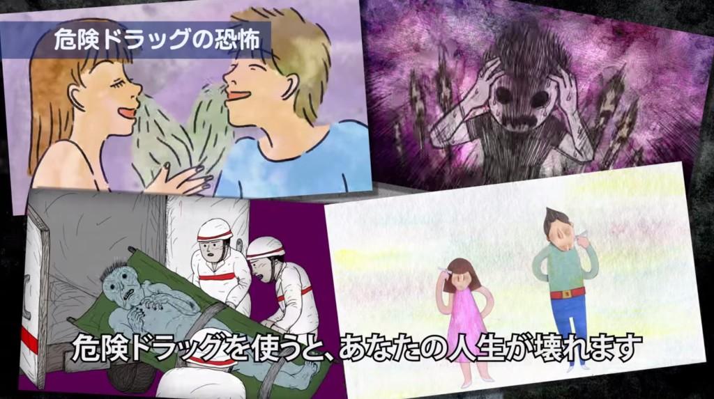 神奈川県が公開した危険ドラッグ撲滅動画が怖すぎると話題に!これは夢に出てくるレベル!!