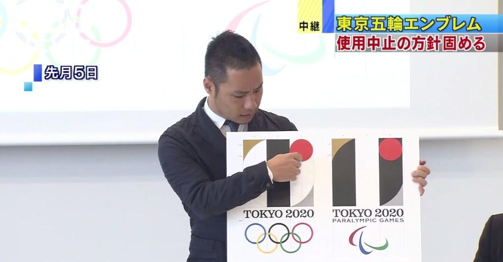 【速報】佐野氏デザインの五輪エンブレム、ついに使用中止が決定!!