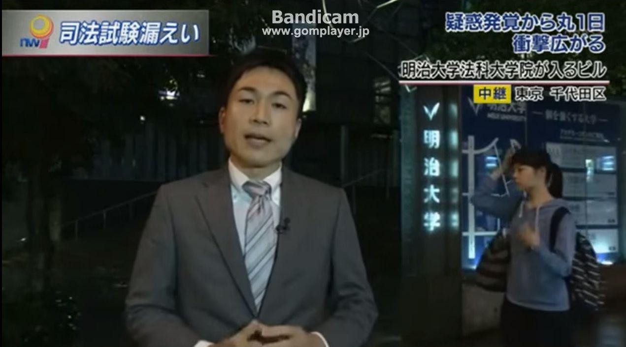 【NHK爆笑放送事故】大事なことなので五回言いましたwwwwwww