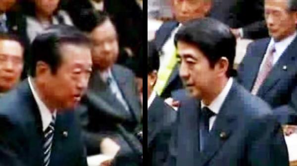【爆笑】「黙れ小僧!」もののけ姫のあるシーンを安倍総理と小沢さんに差し替えてみたwwwwww