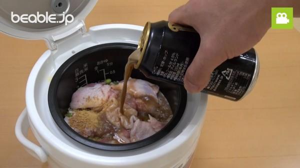【裏技】ビールでご飯を炊いたら絶品なことが判明!しかも超簡単!!