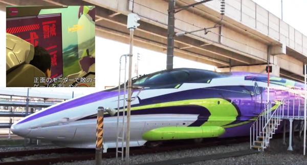 「エヴァ新幹線」ついに実物が公開!コックピットで敵と戦う?!見た目も凄いが中身も凄い!!