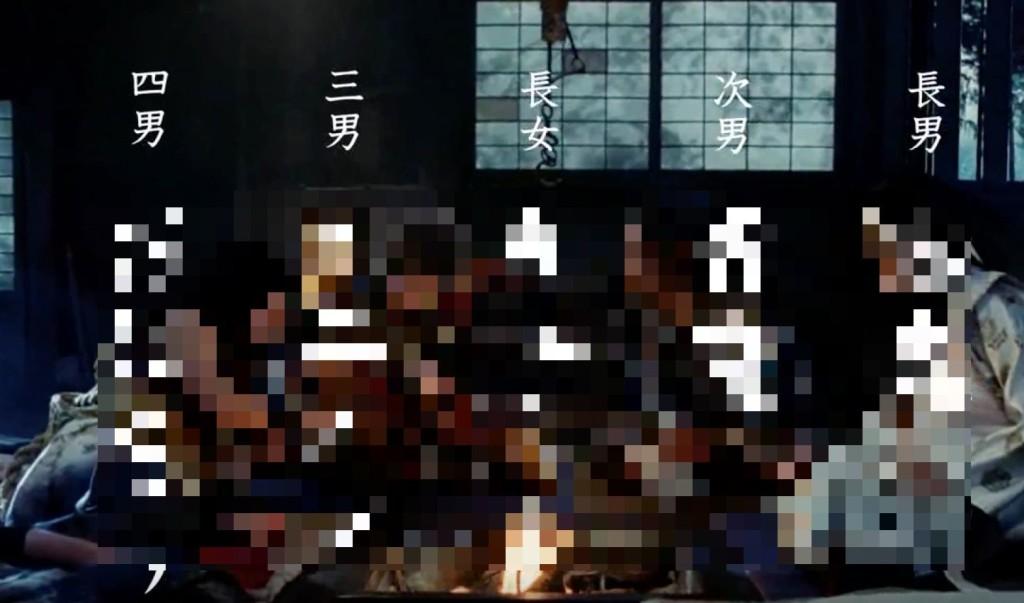 【au三太郎】鬼ちゃんの子供たちの名前が判明!キラキラネームってレベルじゃ無いwwwwwwwww