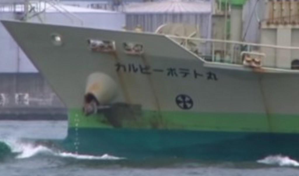 コラかと思った!カルビーのジャガイモ運搬船の名前がそのまますぎると話題に!!