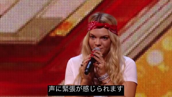 オーディション番組に出たもののひどく緊張する17歳の女性。しかし、歌い始めた途端その力強い声に会場中の空気が一変!!