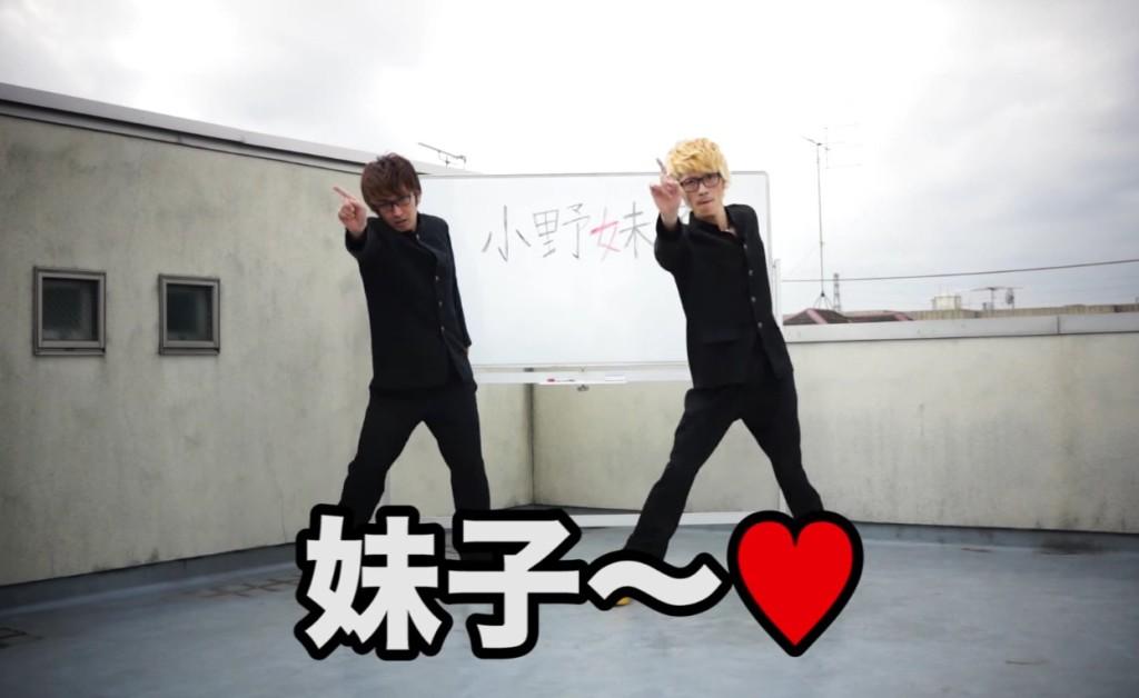 今度は「小野妹子」!エグスプロージョンの踊る授業シリーズ最新作が面白い!!