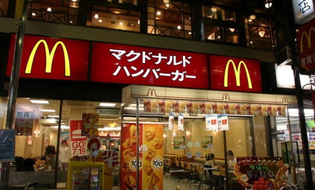 これはヒドイ。。外国人が日本のマクドナルドにイタズラ電話、おちょくりまくる動画が炎上!!