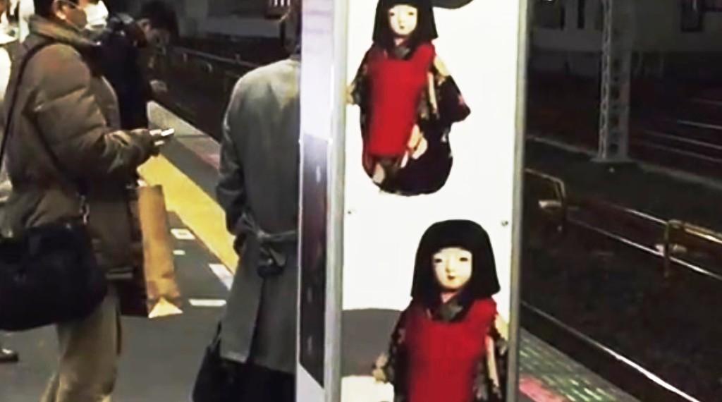 JR錦糸町駅のホーム「市松人形」の柱が恐ろしすぎると話題に!この柱の意味とは?!