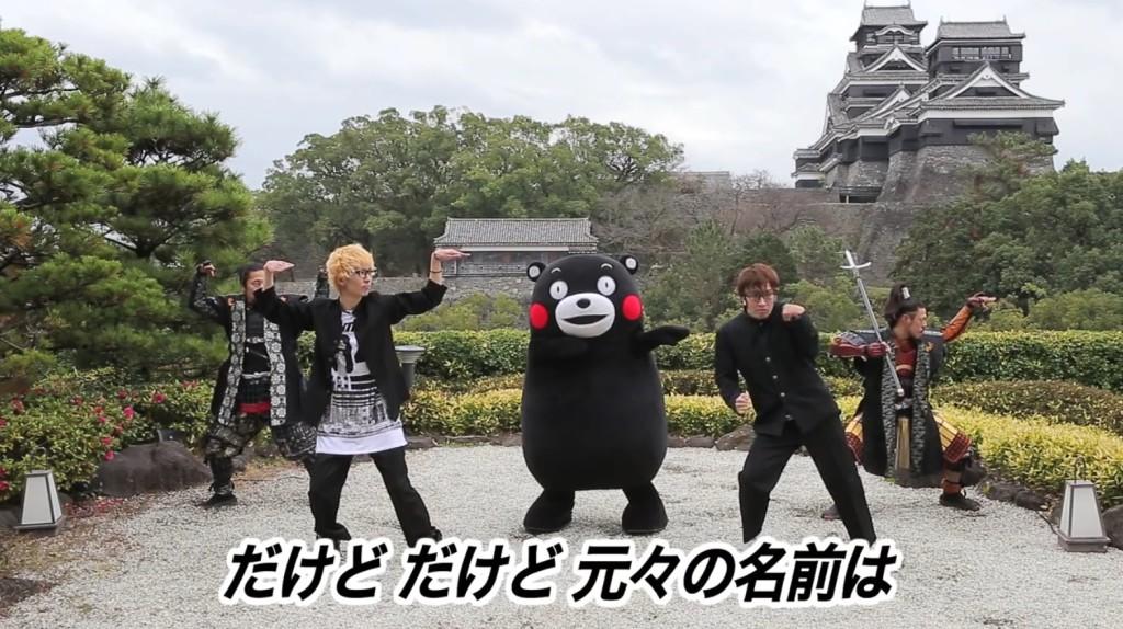 くまモンとエグスプロージョンがコラボ!キレッキレの踊りを披露!!