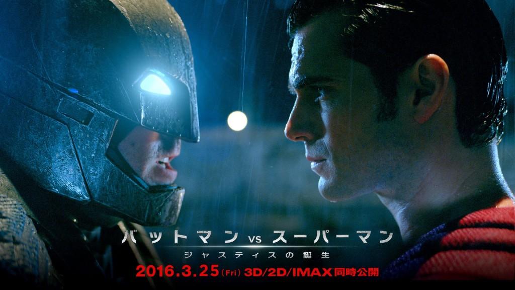 「バットマン vs スーパーマン」だって?!世界2大ヒーローがまさかの対決!!