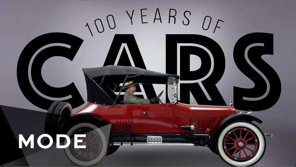 100年間で、自動車はどう進化してきたのか?変遷をまとめた動画
