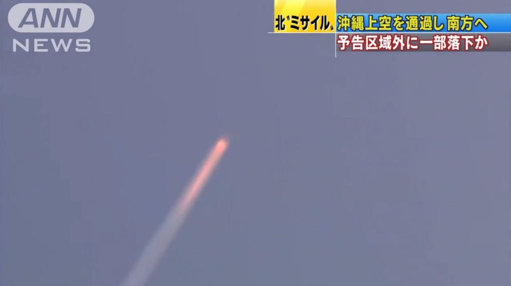 【速報】北朝鮮が発射したミサイルが沖縄上空を通過!!