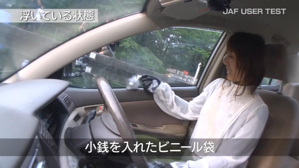 【サバイバル】水没車両からの脱出!ドアも窓も開かない場合、何を使えば窓を割れるか実験!!