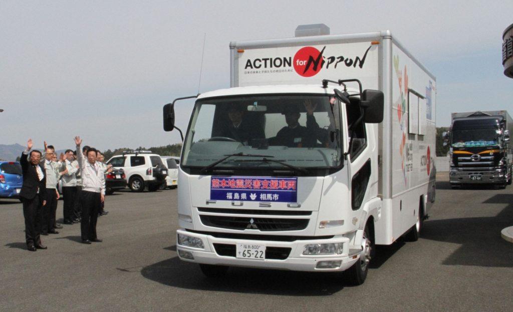 【熊本地震】福島県相馬市がキッチンカーを派遣!「東日本大震災の時の恩返しがしたい」