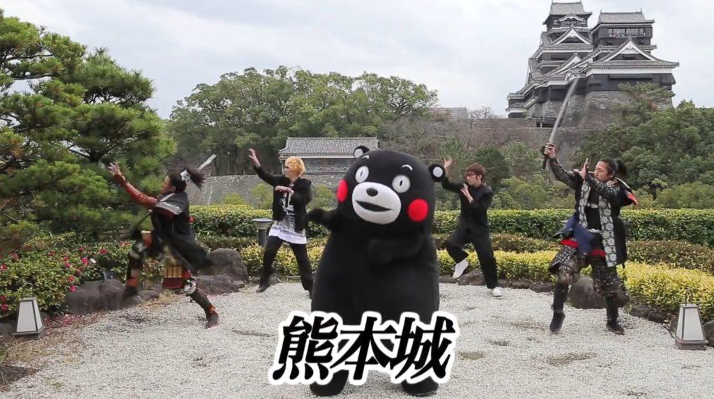 「元気もらった!」エグスプロージョンの「熊本城のうた」が再び見返されている!