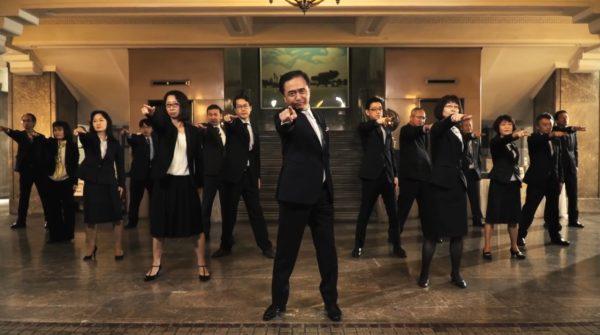 体張ってる!神奈川県知事と職員が歌にラップに踊りに演技で「育休」の大切さを説くPRビデオが公開!!