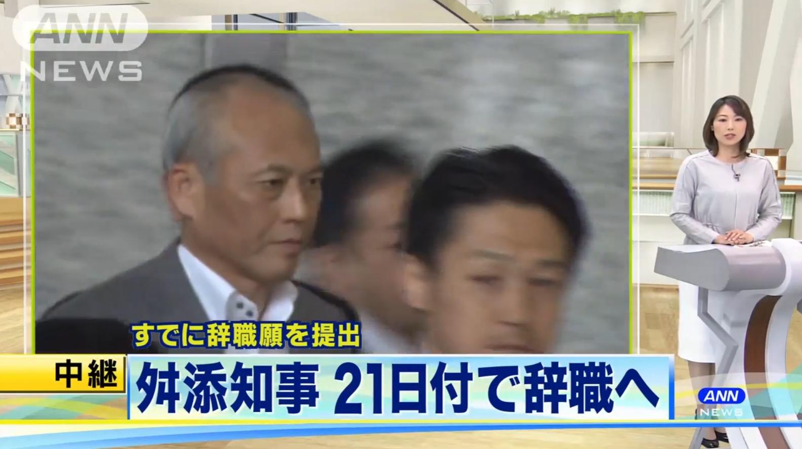舛添都知事が辞職願を提出!21日付で辞任に!!