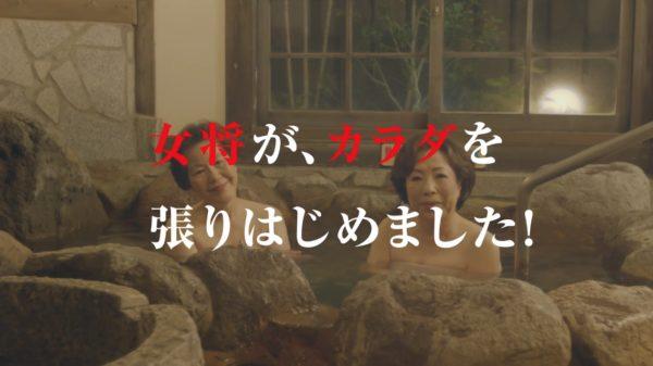 熊本地震で被災した市民が出演する「別府温泉」の復興CMが面白い!「ピンチすぎて、つい作りすぎてしまいました!」