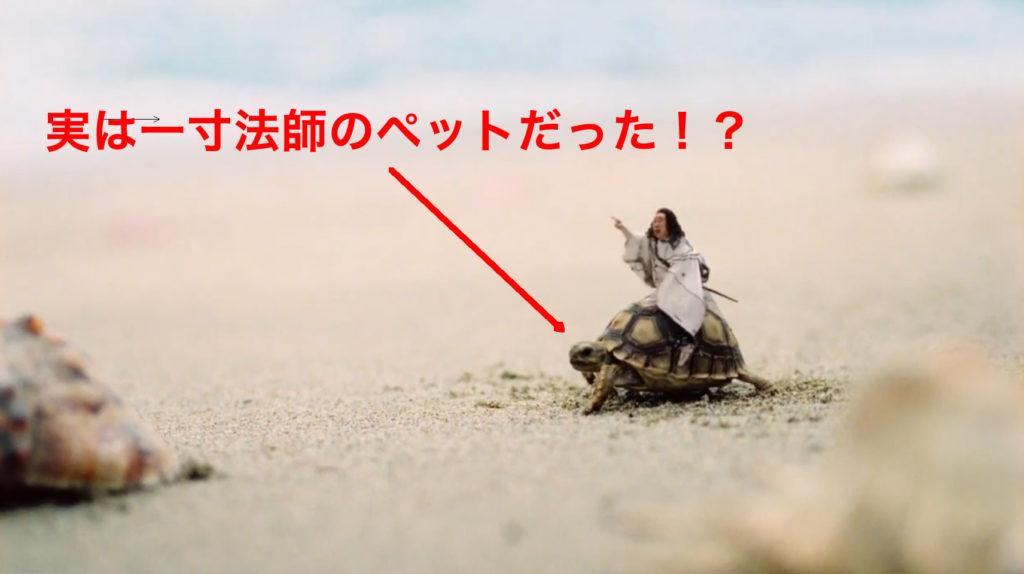 【au三太郎】桃ちゃんが拾われたのも、浦ちゃんが竜宮城に行けたのも全部「一寸法師」のおかげだったことが判明?!