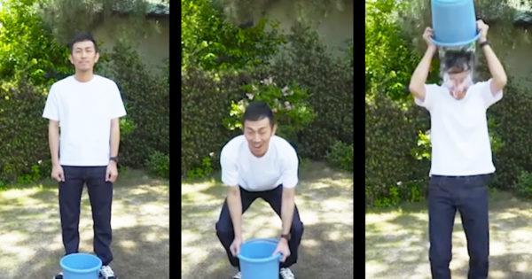 【悲劇】とある男性が氷水をかぶる「アイスバケツチャレンジ」に挑戦した結果→予想してないラストに胸が痛い