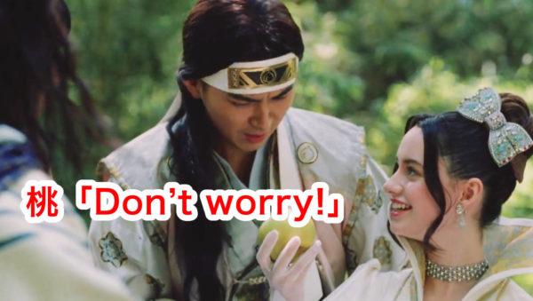 【au三太郎】今度は謎の外国人美女が登場!桃ちゃんが普通に英語を話せてみんなびっくり!!