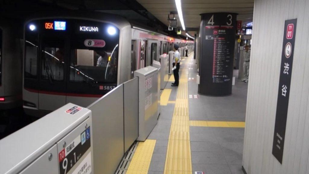 東横線渋谷駅の発車メロディーがドラクエの「序曲」に!!