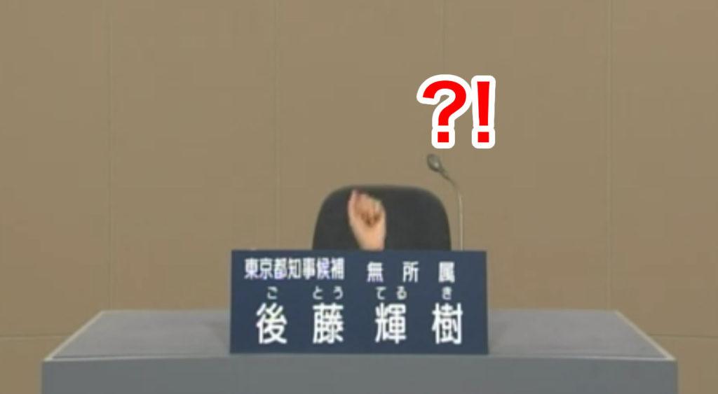 NHK政見放送に放送事故レベルのめちゃヤバい都知事候補現るw「私の戦闘力は53万です」