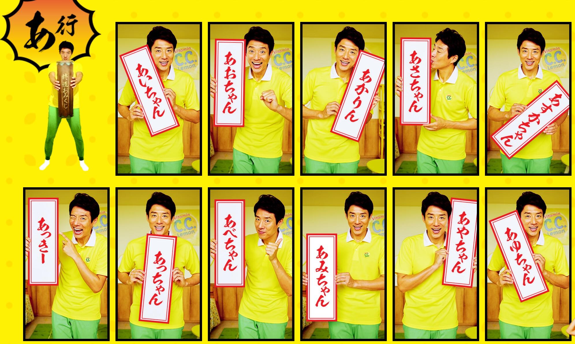 【感動】松岡修造が「あなた」に励ましの言葉をくれる!あまりにも良い言葉たちに、不覚にも泣いた。。