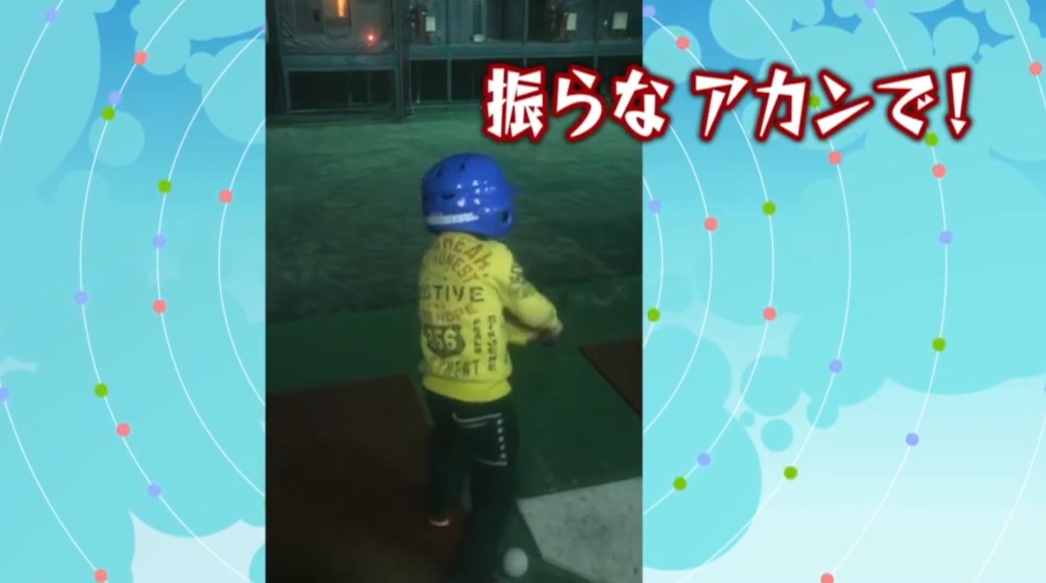 【爆笑ハプニング】子供にバッティング指導するおじさん。「大切な場所」にまさかの大当たり!!