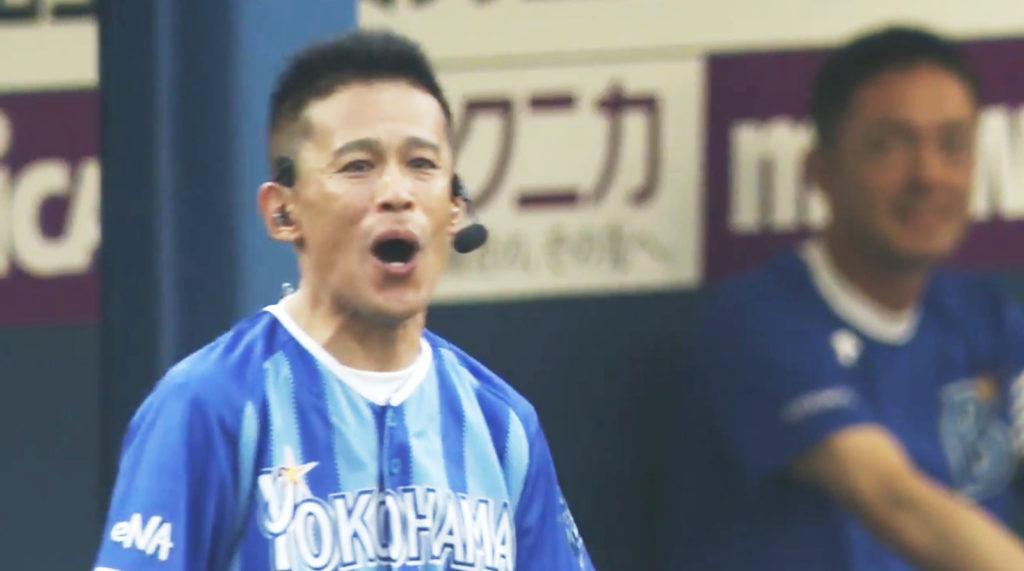 【爆笑】柳沢慎吾のなかなか投げない始球式!2016年も長いwwwwww