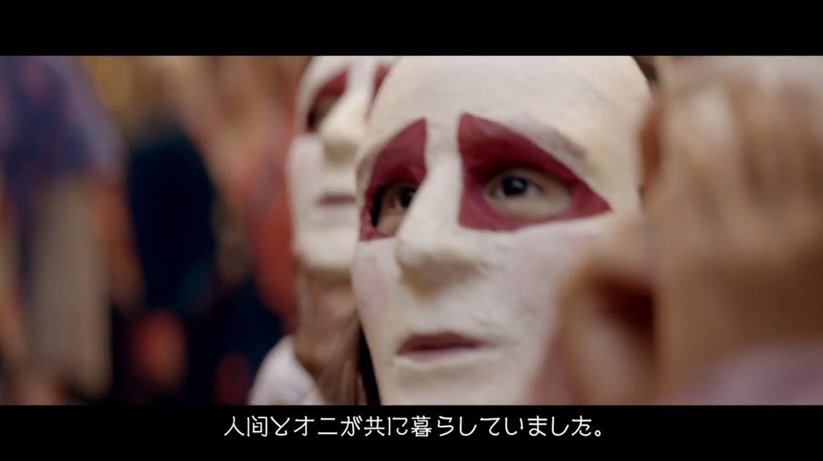 1年ぶりの「ペプシ桃太郎CM」が公開!人間と鬼は元々共存していたが、、悲しすぎる鬼誕生秘話が判明!!