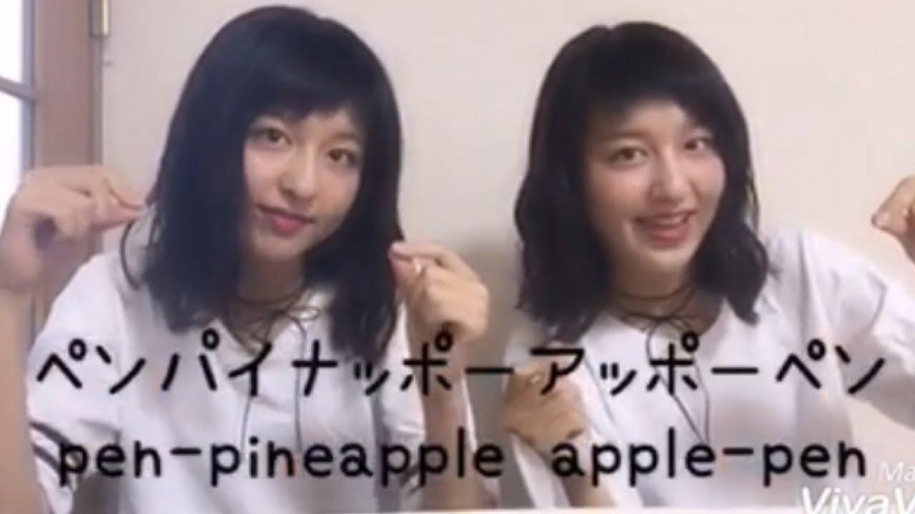 日本の10〜20代の間で大ブームのリズムネタが世界で話題に!「ペンパイナッポーアッポーペン」て知ってる?!