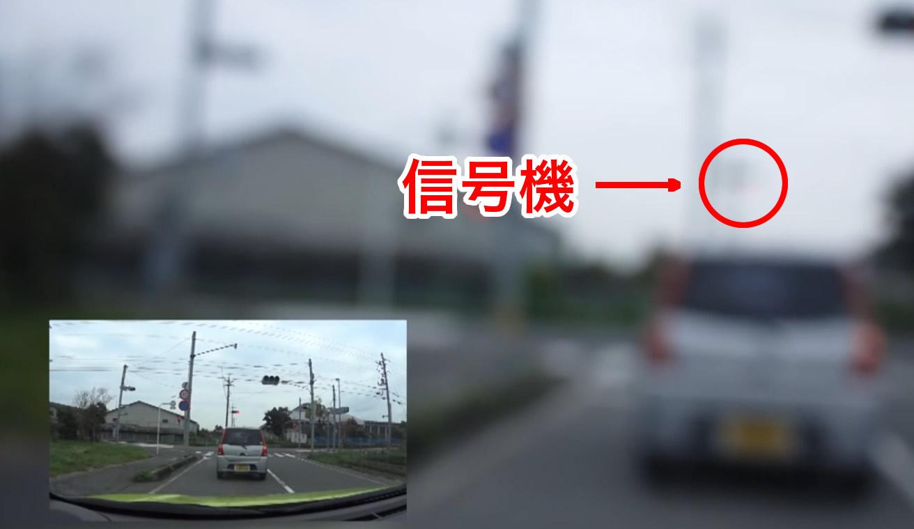 視力0.01以下の視界を再現してドライブ。信号機も対向車もこんなに見えない。。