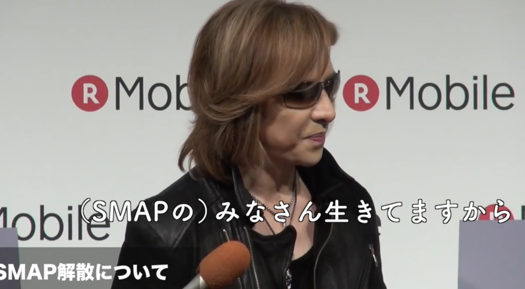YOSHIKI、SMAP解散へのコメントが話題に!SMAP以上の苦境を乗り越えてきたYOSHIKIの言葉が刺さる。
