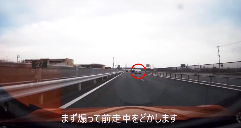 これは卑怯!わざと速度を出させて道交法違反の危険な取り締まりをする神奈川県警!!